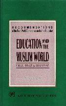 Education and Muslim World By Niaz Erfan & Zahid A. Valie