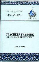 Teachers' Training: The Islamic Perspective By Zafar Iqbal