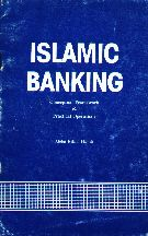 Islamic Banking: Conceptual Framework & Practical Operations  By Abdur Rahim Hamdi